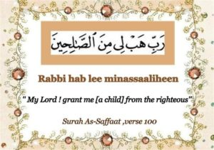 Righteous children duaa