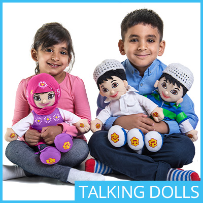 Islamic Talking Doll Toys