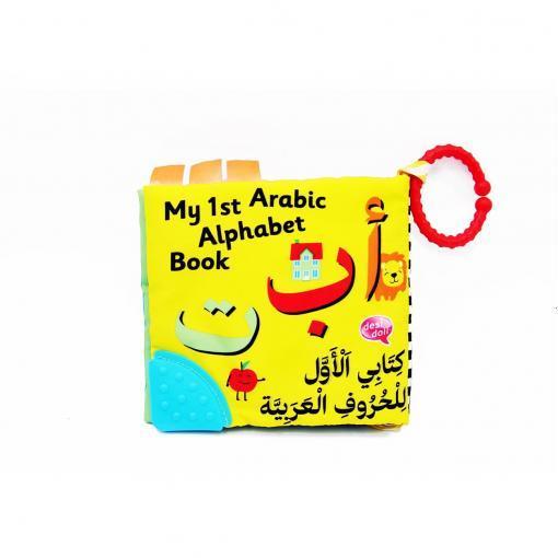 Soft Arabic Alphabet Book