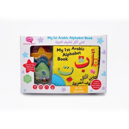 Soft Arabic Alphabet Packaging