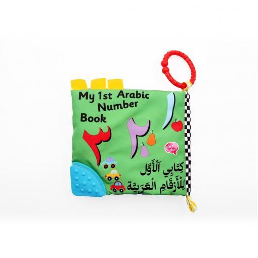 Soft Arabic Numbers Book